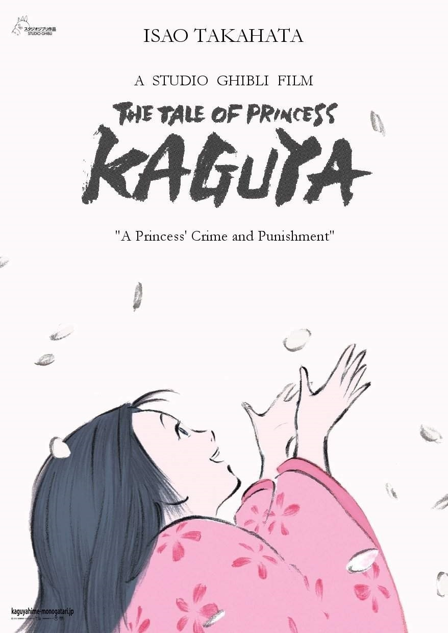 The Tale Of The Princess Kaguya 2013