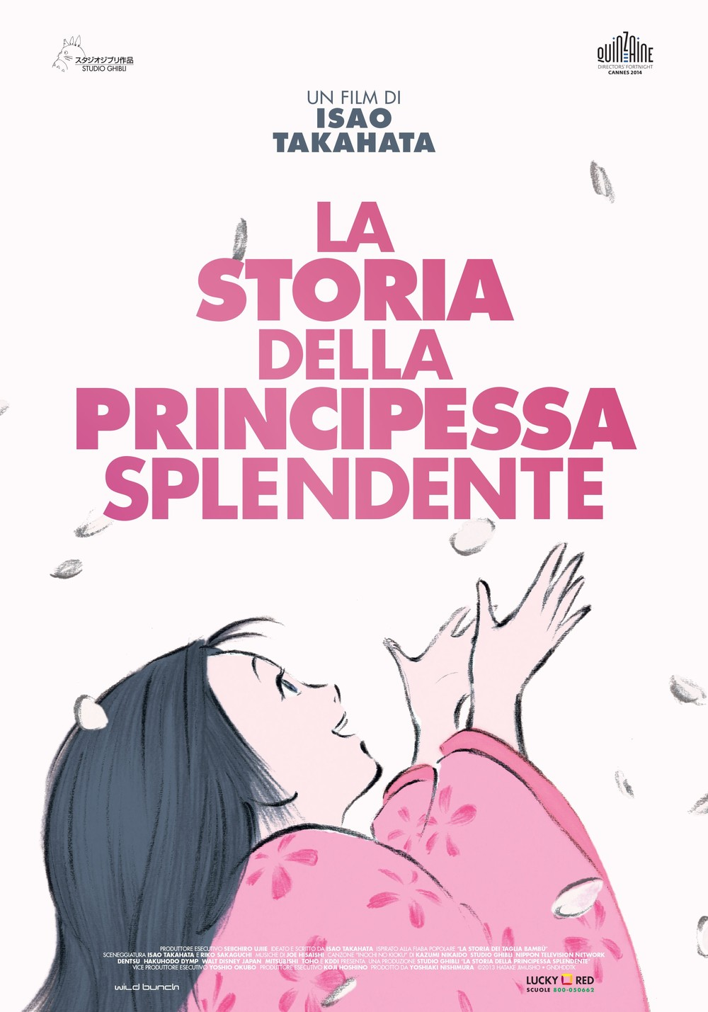 The Tale of The Princess Kaguya DVD Release Date   Redbox ... The Tale Of Princess Kaguya Poster