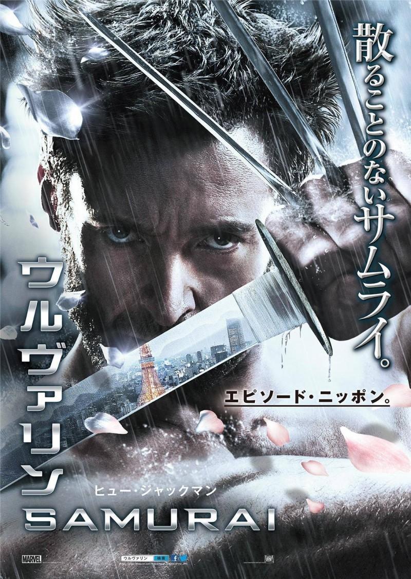 The Wolverine DVD Rele...
