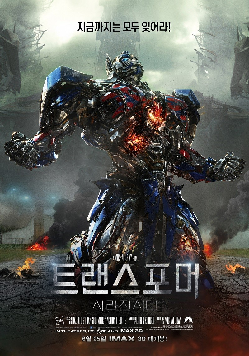 Transformers 4 Online Anschauen