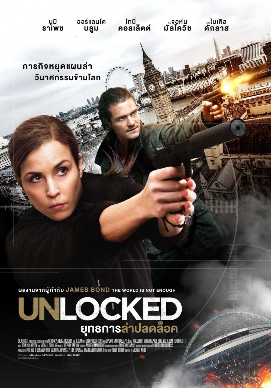 Unlocked DVD Release Date : Redbox, Netflix, iTunes, Amazon