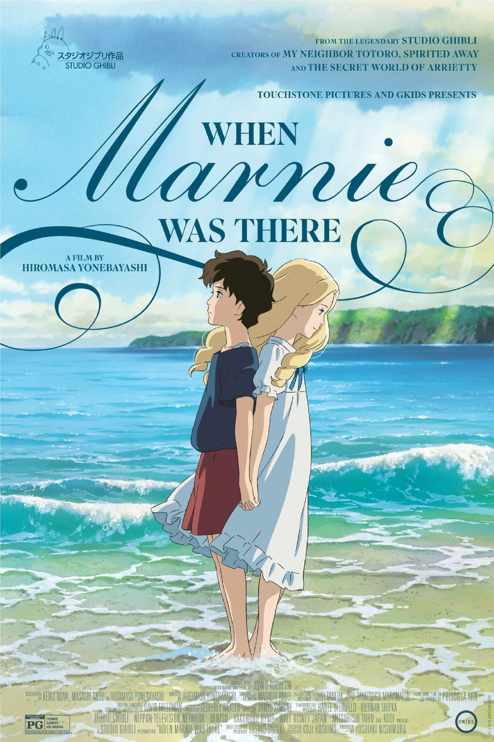 When Marnie Was There Deutsch