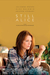 Still Alice DVD Release