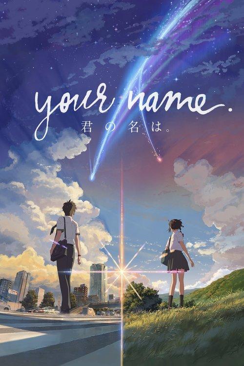 Your Name Amazon